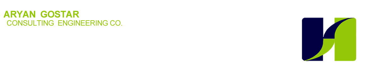شرکت آریان گستر- مشاور ایزو -اخذ ایزو – شرکت ایزو – مشاوره ایزو – گواهینامه ایزو – ایزو 9001 – صدور ایزو – انواع ایزو