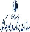 سازمان امور اداری و استخدامی کشور